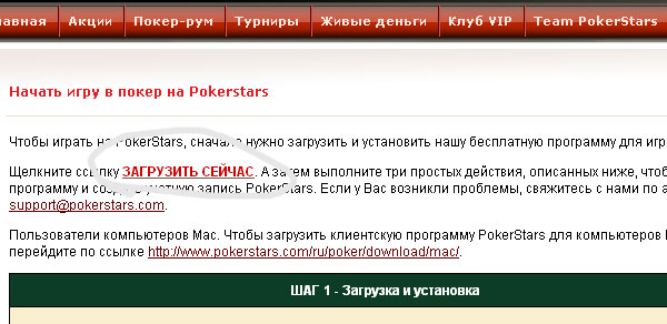 Карты poker club jar