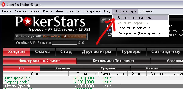 Блокировка poker 888 android